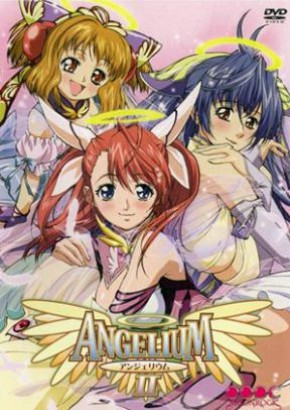Watch hentai Angelium