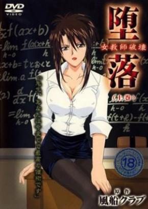 Watch hentai Depravity: Destruction of a Female Teacher