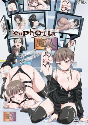 Watch hentai Euphoria