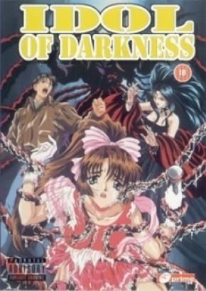 Watch hentai Idol of Darkness