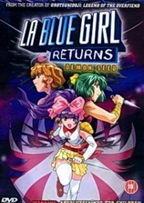 Watch hentai La Blue Girl Returns