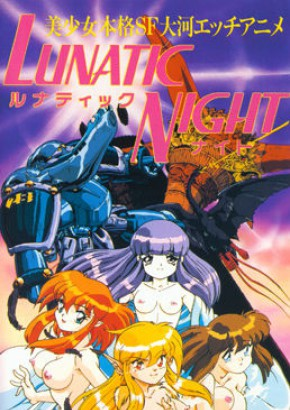 Watch hentai Lunatic Night