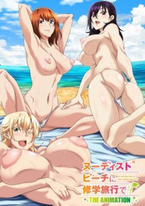 Watch hentai Nudist Beach ni Shuugakuryokou de!! The Animation