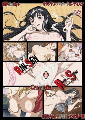 Rin x Sen + Ran -> Sem Cross Mix: Haru Urara, Uragiri to Zetsubou no Kisetsu-hen