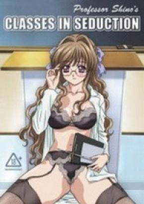Shino-sensei no Yuuwaku Jugyou