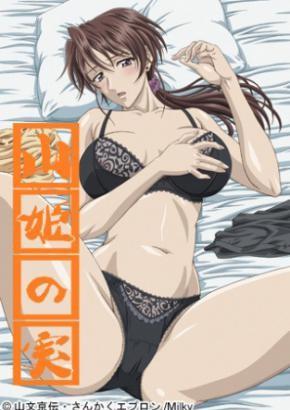 Watch hentai Yama Hime no Mi